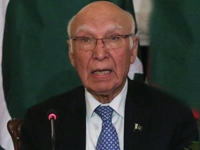 Pakistani Ambassadors-High commissioners posted abroad: Facts sheet
