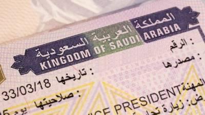 Saudi Arabia relaxes visa conditions for Pakistani businessmen: Saudi Ambassador