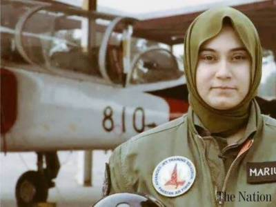 Flying officer Maryam Mukhtar death anniversary observed