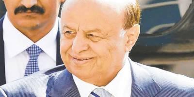 Exiled Yemeni president lands in Yemen on a surprise visit