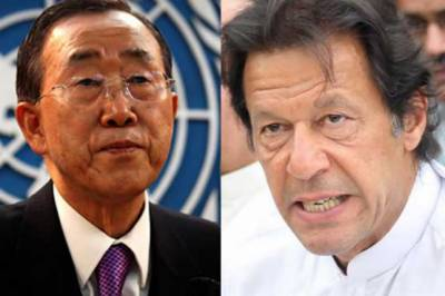 Imran Khan's letter to UN Chief
