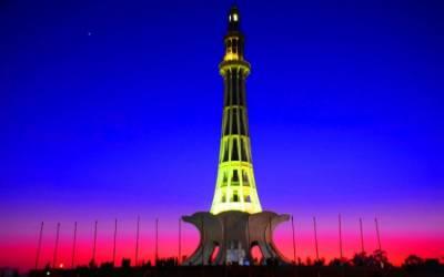 Minar-e-Pakistan illuminated orange