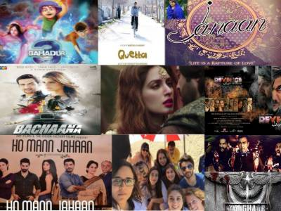 Pakistan's first film festival in New York