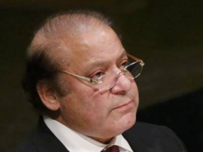 PM Nawaz Sharif returns home after Turkmenistan visit