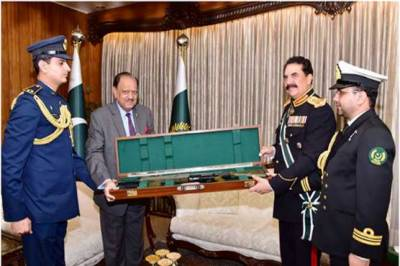 President hosts farewell dinner for General Raheel Sharif