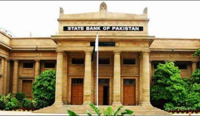 State Bank announces new monetary policy