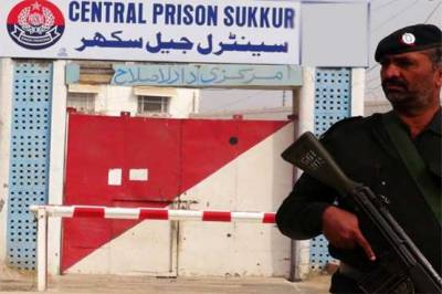 Terrorist network operating in Sindh from Karachi Jail