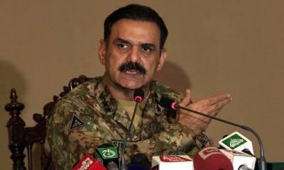 General Qamar Javaid Bajwa social media accounts report clarified