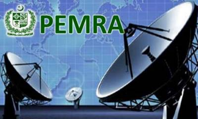 PEMRA suspends licences of 2 private TV Channels