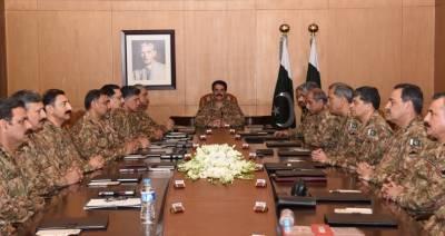 COAS Raheel Sharif chairs farewell Corps Commander conference