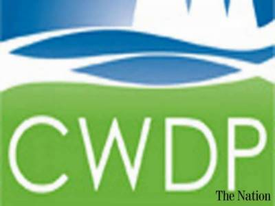 CDWP approves seven major development projects worth Rs 36 billion