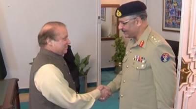 CJCSC General Zubair Mehmood Hayat calls on PM