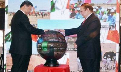CPEC: Russia denies reports of secret negotiations with Pakistan