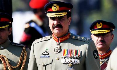 General Raheel Sharif sets series of new precedents