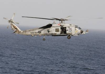 Iranian Navy vessel places US Helicopter on target