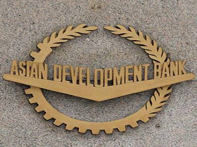 Pakistan - ADB agreement to improve power transmission