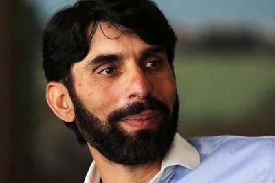 Pakistan Cricket Board request to skipper Misbah ul Huq