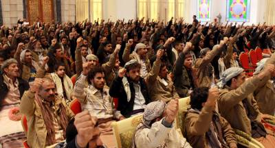 Yemeni rebels form a new government