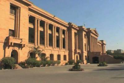 5 newly appointed Sindh High Court additional judges take oath