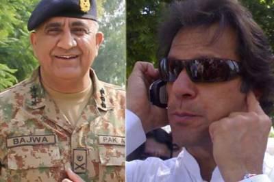 Imran Khan telephones COAS General Qamar Javaid Bajwa