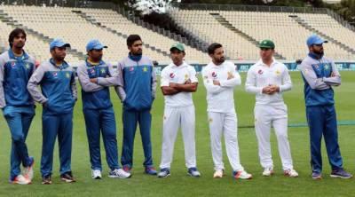 Pakistan cricket team fined