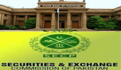 Pakistan's first Islamic financing facility centre setup