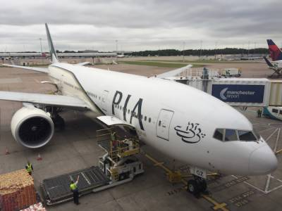 PIA fleet age enhanced to 14 years from 9 years