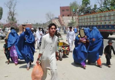 Afghan refugees repatriation in 2016: Detailed statistics