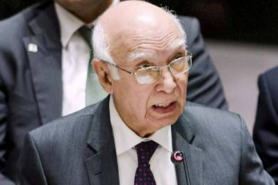 Heart of Asia Conference in India: Pakistan takes final decision