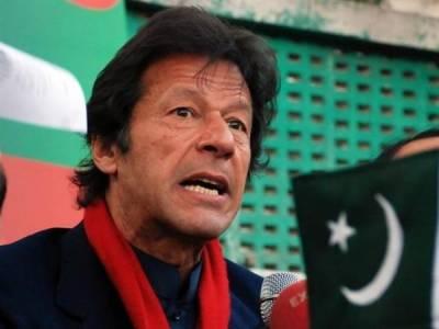 Nawaz-Trump call: Imran Khan reacts