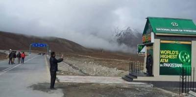 NBP makes international record by installing World's Highest ATM