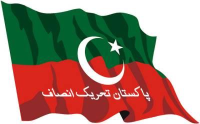 PTI announces support for MQM-Pakistan