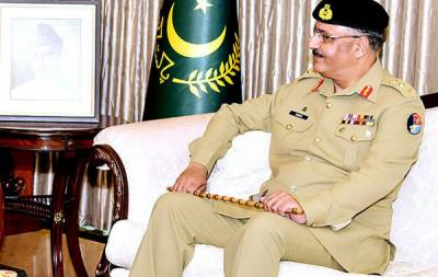 Turkish Ambassador calls on CJCSC General Zubair Mehmood