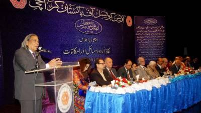 International Urdu Conference kicks off in Karachi