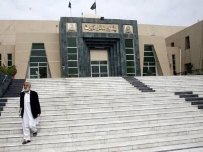 Peshawar High Court transfers senior Judicial officers