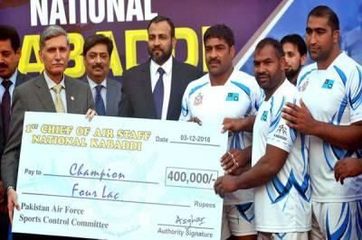 PAF wins 1st Chief of Air Staff Kabaddi Championship