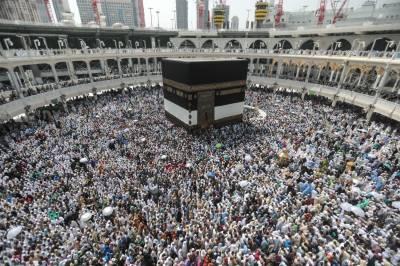 Saudi Arabia revises Umrah fee policy