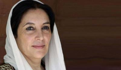 Harvard University to start leadership course in name of Benazir Bhutto
