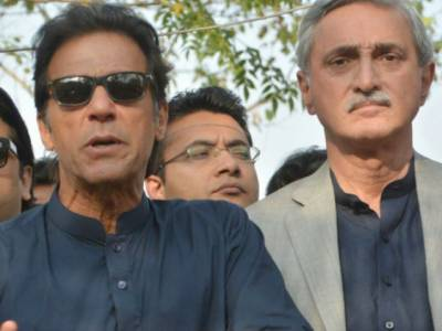 Imran Khan reply in ECP over disqualification reference