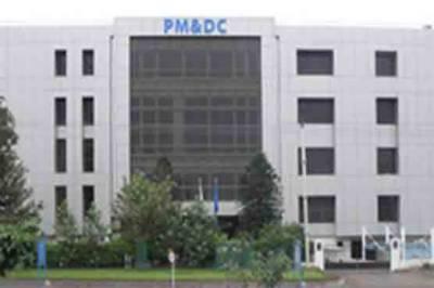 Lahore High Court ultimatum to PMDC