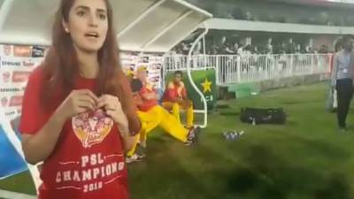 Momina Mustehsan becomes part of Pakistan Super League