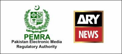 PEMRA moved against private TV Channel for propaganda against Civil-Military relations