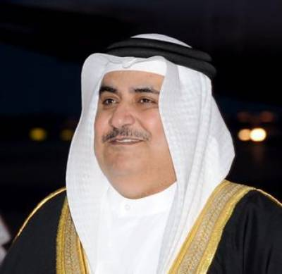 37th GCC Summit in Bahrain