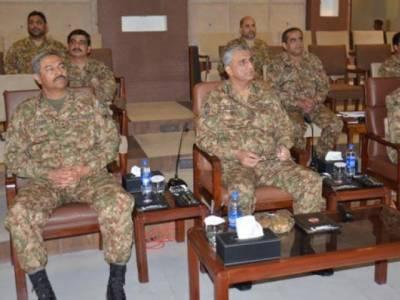 COAS General Qamar Bajwa visits Southern Command Headquarters
