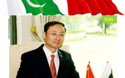CPEC: 10,000 local people gained employment in 17 projects, says Sun Weidong