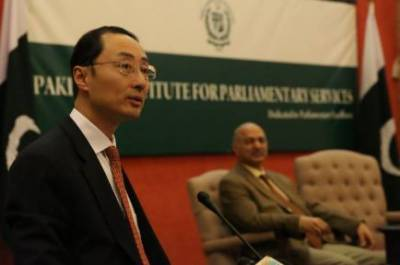 CPEC website launching ceremony in Islamabad by Chinese Ambassador
