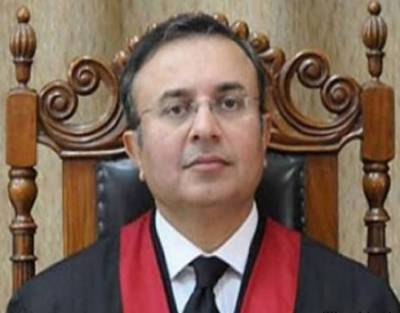 LHC Chief Justice summons full court reference