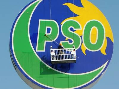 Pakistan State Oil fined Rs. 150 million