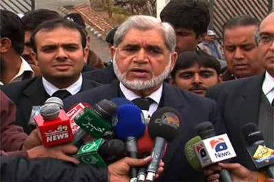 Panama Papers in Supreme Court: Sharif family deny new documents