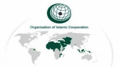 16th trade fair of the OIC member states in offing